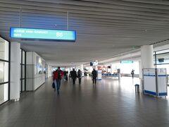 午前10時、フランクフルト経由でソフィア空港に到着しました。