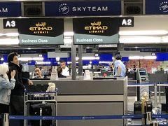 今年の夏頃、エティハド航空ビジネスクラスの特別運賃が出たので、思わず買ってしまったのが、今回のヨーロッパ旅行のきっかけです。 といっても、特別運賃往復で30万ぐらいでしたので、昔に比べ高くなりましたね。  当日は、仕事を早めに切り上げ、成田第1ターミナルへ。