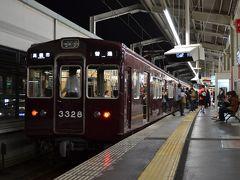 南茨木乗り換えで阪急電車へ。