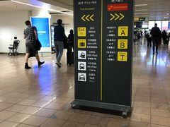 ブリュッセル空港に到着。  なぜか日本語も。