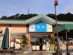 7時半過ぎ、舞鶴若狭自動車道 西紀サービスエリアで休憩します・・