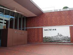 大和ミュージアムに来ました。