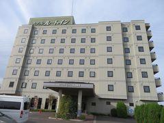 米沢での宿泊は、ホテルルートイン米沢駅東。  米沢駅東口から500mぐらいだと思います。