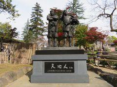 NHKの大河ドラマにもなった直江兼継と上杉景勝の天地人の像。  二人の良好な主従関係を偲ぶことができます。