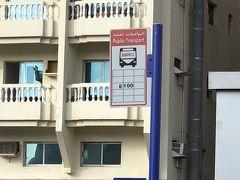 子供も大人も席がいるなら一律AED25(≒750円)。子供料金なし(TT) E100に乗って片道2時間のバス旅です。