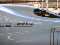 11:10新大阪到着! 初めて見るJR九州の新幹線。 でも東海道新幹線と型式は同じなのかな。 団体行動中なので、頭から写真は撮りませんでした。
