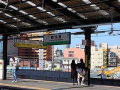 新今宮駅に到着。
