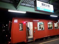 越前大野駅に着いてから、一時間半ほど待って福井行きの列車です。この時間何とかならないのかなあと思います。途中で駅員さん帰っちゃいましたし。一時間かけて帰りました。  刈込池、とてもいい所です。以前よりはメジャーになってきているみたいですが、まだそこまで混雑していません。敢えてちょっと苦労して行ってみましたが、とても素敵な景色で、その分辿り着いた時の感動も大きかったです。 ^^