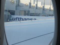 ミュンヘンに到着し、2時間ほど乗り継ぎ時間を過ごしました。