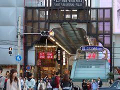 心斎橋駅で下車。 大阪っぽいところをお散歩します。