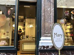 チョコレート専門店『マリー』  こちらも王室御用達の伝統店。