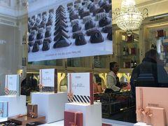 チョコレート専門店『ノイハウス』  王室御用達の伝統店。