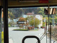 バスはいったん老神温泉にたちよる(経由しない便もある) ここまでくると紅葉盛り。