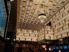 新装オープンのアパホテル横浜ベイタワー!
