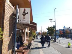 予定通り軽井沢駅に到着しました。 音羽ノ森までは駅から歩いて15分くらいなのでお散歩がてら歩きました。 軽井沢本通り沿い、前もってチェックしてあった「カスターニエ」でローストチキンランチ♪
