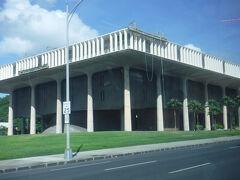 ハワイ州政府のビル。 http://lrbhawaii.org/par/