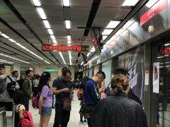 地下鉄 左営駅 (高雄捷運)
