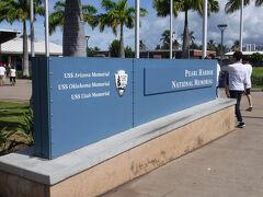 パールハーバー・ナショナル・メモリアル。 真珠湾国立記念館といったところでしょうか。