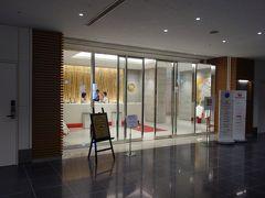 羽田のJALのファーストクラスラウンジは、残念ながら改修工事中で。