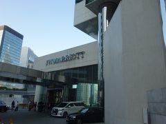 JWマリオットホテル到着。