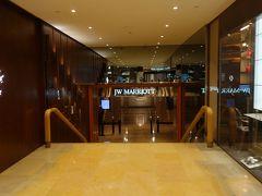 JWマリオットホテルに戻って。