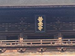 楼上の額には平和の象徴な鳩が隠されている。