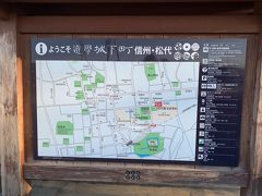 城下町・松代。真田信之が上田城から移封になって以来、松代真田家10代、250年にわたり栄えた。