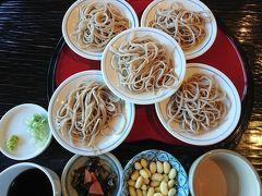 11:20 塩田の館/北条庵  安くて美味しいお蕎麦屋さん。 くるみだれはマスト。   皿そば 800円 くるみだれ 200円 天ぷら 300円   駐車場 無料