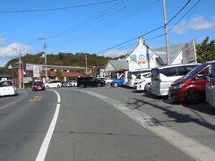 バス停まで戻ってきた。 国道沿いに、優良駐車場や食堂、お店が並ぶ。