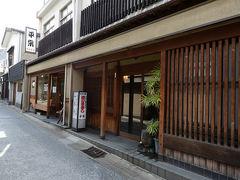 1<まずは、腹ごしらえ> 奈良の「Go! 朱印 Trip」をスタートする前に腹ごしらえ。 奈良のイチオシは?と問われれば、迷わず「柿の葉ずし」! 「平宗」奈良店に行きました。