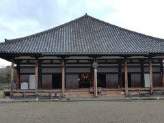 3<元興寺> 平宗からほんの5分ほどの所にあるのが「元興寺」 東大寺や興福寺、春日大社などのビッグネームに隠れていますが、ここも立派な「世界遺産」の寺です。