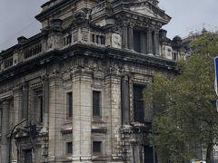 『最高裁判所』