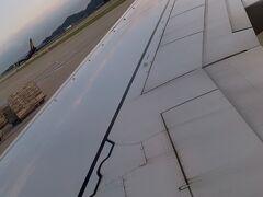 さて。日本に帰ります!