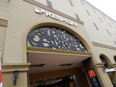 京阪沿線でないのに、京阪百貨店あり。ポップタウン住道オペラパークの一角にあります。