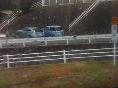 途中までは通路側だったのですが浜田から先は窓側です。