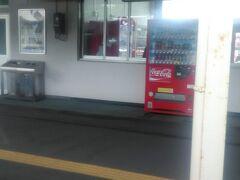 江津駅に停車です。 三江線にも乗車してみたかったなぁ~っ!