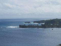 休憩したところからの半島の眺め