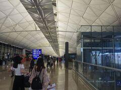 10月9日(水)午後5時20分発のキャセイパシフィック航空で関西空港を出発。午後7時55分に香港到着。