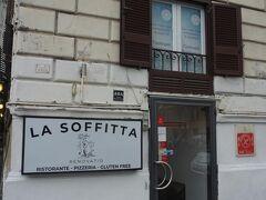 テルミニ駅近くのホテル・トレステッレを予約し荷物を預けてメトロでヴァチカンへ。メトロの料金は1.5ユーロ。ヴァチカン美術館を午後1時にネットで予約していたので、その前に近くのラ・ソッフィッタで昼食。