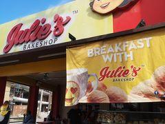 朝からプールで遊びまくって疲れたので、ランチはホテルの外で食べることにしました。  ここは歩いて3分くらいの信号のある交差点の角の『Julie's』というパン屋さん。