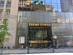 お隣はトランプタワー!!