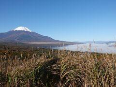 6時15分出発。東名を順調に大井松田まで到着。 大井松田からまさかの渋滞で、予定より20分程時間がかかってパノラマ台に到着したが、雲ひとつない青空と富士山の絶景!