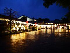 外に出てみると何かイベントの準備 少し歩くと 熊本城 桜の馬場 桜の小路