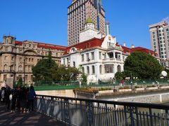 ロシア領事館。その後ろには証券関係の博物館。以前は「浦江飯店」で宿泊できたんだよな。