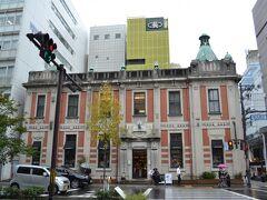 DEAN&DELCAの建物、レトロですね~。大正15年建築、旧山口銀行京都支店のものだそうです。
