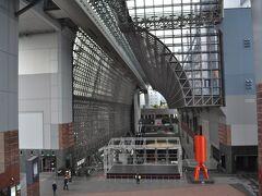 これまた13年ぶりの京都駅。