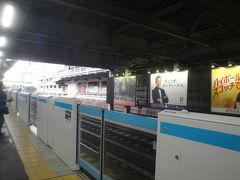 京浜東北線で 蒲田駅に向かいます。