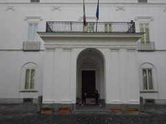 ドゥーカ ディ マルティーナ国立陶器美術館