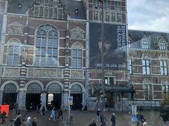 『ミュージアム広場』  アムステルダム国立美術館に行きたかったのですが、アムステルダムでの滞在時間を考えると厳しい。 次回に…。