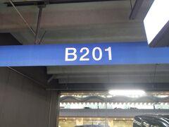 出発は羽田空港、備忘録を兼ねて駐車場位置を写真に撮ります。